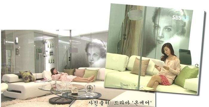 싱글, 멋진 집, 김하늘