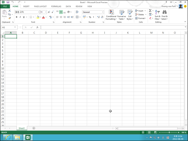 Office_2013_Preview_47