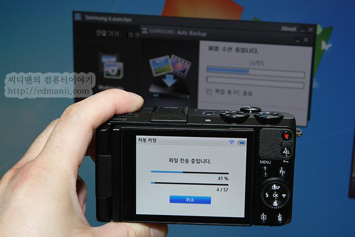 삼성 EX2F WiFi, 활용, 오토백업, 몰래카메라, 원격제어, 스마트폰, 갤럭시S3, 몰래, 경찰, IT, 디카, 하이엔드, WiFi 디카, EX2F, EX2, 사진, 유투브, 피카사, 페이스북, Youtube, me2day, 촬영, 단체사진, JOBY, Wi-Fi, 와이파이 다이렉트, WiFi Direct, 전송, 기능, 후기, MobileLink, Remote Viewfinder, 소셜공유, 이메일, Cloud, 자동저장, TV공유,삼성 EX2F WiFi 활용기 몰래카메라 원격제어  아주 고급형 Dslr에 그것도 악세서리로 지원하던 WiFi기능들을 이제는 하이엔드 디카에서도 쉽게 써볼수 있게 되었습니다. 삼성 EX2F에도 WiFi 기능이 있는데요. 이를 활용하면 오토백업과 파일 전송, 업로드, 원격제어 등을 할 수 있습니다. 삼성 EX2F와 스마트폰을 서로 연결시키면 파일을 쉽게 전송시킬 수 있고, WiFi를 이용해서 페이스북, Picasa, Youtube, me2day에 사진과 동영상을 업로드 할 수 도 있습니다. 집에와서는 WiFi를 이용해서 사진을 쉽게 컴퓨터로 옮길 수 도 있습니다. 물론 케이블을 연결해도 됩니다. USB 케이블을 연결하면 데이터 전송과 충전도 한꺼번에 되니 이것도 편하네요. 원격 촬영의 경우에는 단체 사진을 찍을 때 유용하게 활용이 가능 합니다. 가족사진 찍을 때도 괜찮죠. 10초 촬영 해놓고 누르고 띄어와서 포즈잡고 찍을 필요가 이제는 없어졌네요. 실제로 해보니 꽤 먼거리에서도 원격촬영이 가능했습니다.