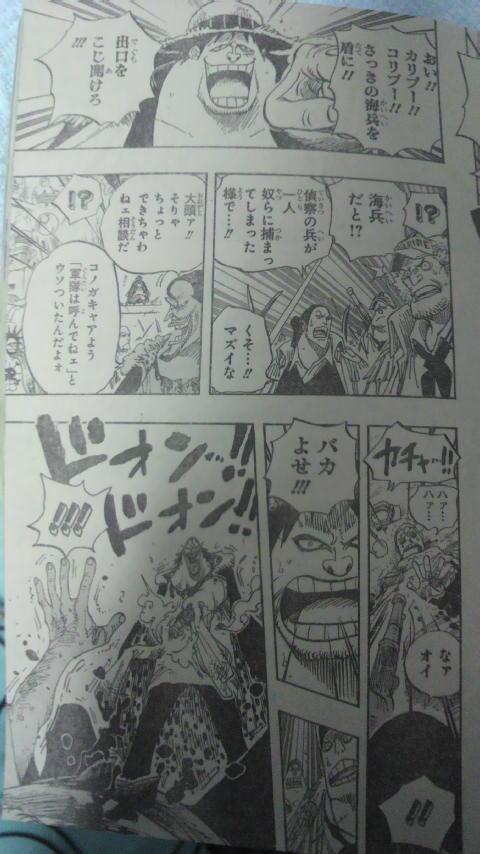 One Piece - Spoil Chapitre 601 144E6D354CBF03F7838DDC