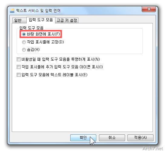 language_bar_4