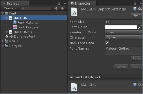 unity 5 how to change the material on a gameobject