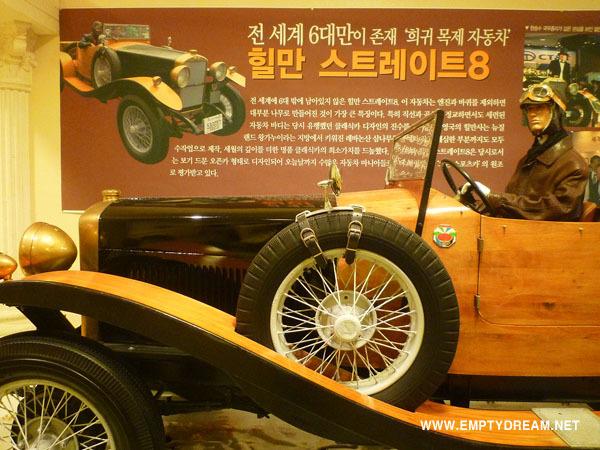 세계자동차제주박물관, 힐만 스트레이트 8 Hillman Stright 8