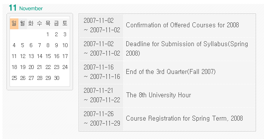 Academic Calendar on Oct. 2007