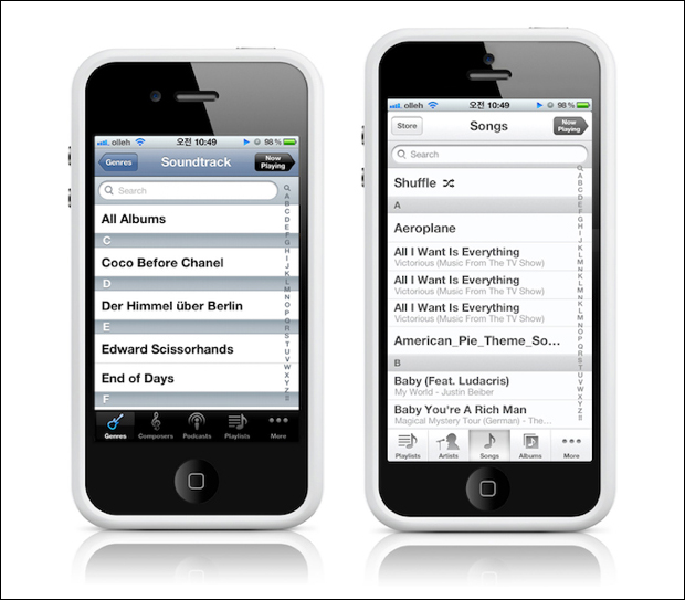 아이폰5 디스플레이 액정 화면크기 비교