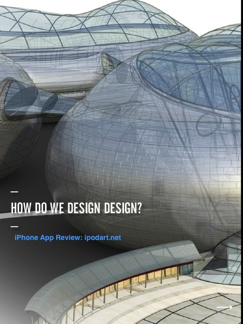 Autodesk Imagine, Design, Create 아이패드 디자인 책