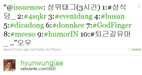 http://twitter.com/hyunwungjae/status/17787877586
