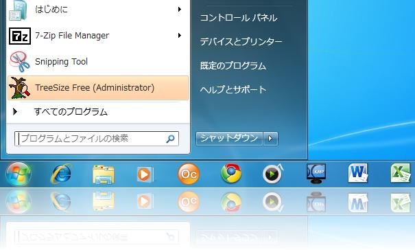 윈도우 7을 다른 언어로 바꾸어 사용하기