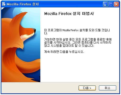 드디어 IE 버리고 파이어폭스로 교체
