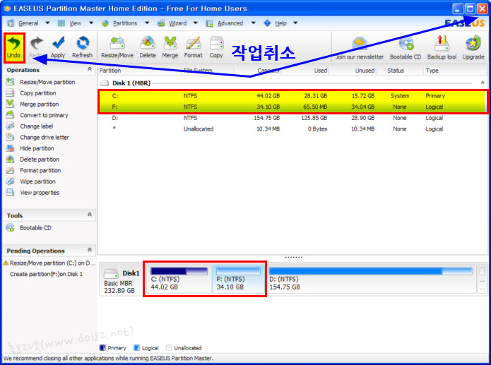 EaseUS Partition Master v.9.1.0 Home 파티션 나누기-돌82넷