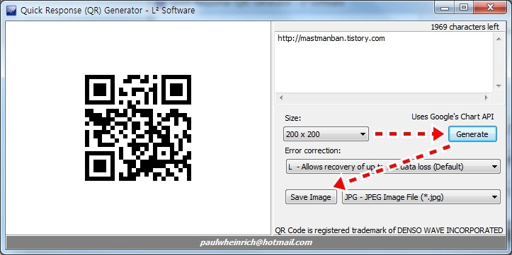 QR 코드 생성 프로그램 QRZen