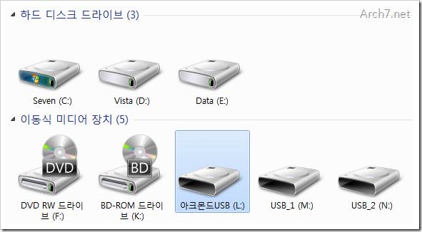 국립국어원에서는 USB 메모리의 다듬은말로 '정보막대'를 선정했다고 합니다. 좀 어색하네요~ ㅎㅎ
