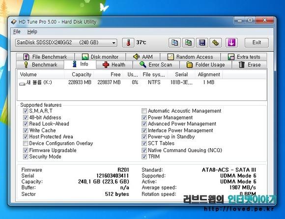 샌디스크 익스트림 SSD 240GB 기능