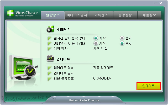 바이러스체이서(Virus Chaser) 일반정보