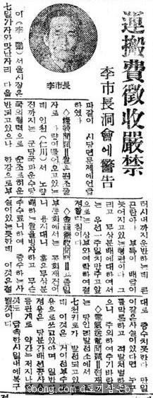 625전쟁 서울의 무상급식은 일주일(?)