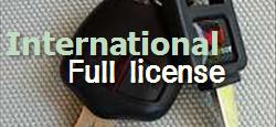외국면허증과 국제면허증