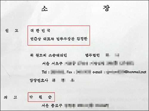 이미지 출처: 오마이뉴스 http://www.ohmynews.com/NWS_Web/View/at_pg.aspx?CNTN_CD=A0001218954&CMPT_CD=E0942