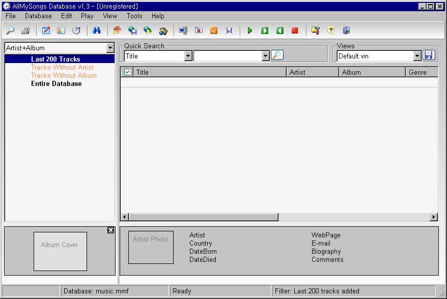 설치한 뒤 첫 실행 화면 - 라이선스 확인