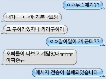 답정너의 문자