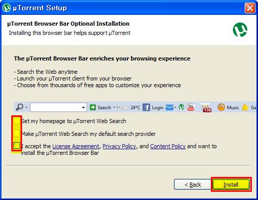 유토렌트(utorrent/µTorrent) 툴바설치안함
