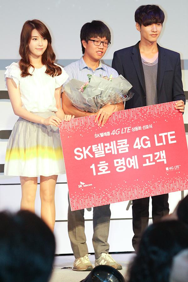 4G, 4G LTE, 4G LTE서비스 7월 1일 상용서비스 돌입, 4세대 이동통신, sk 텔레콤, SK텔레콤, 광대역, 롱 텀 에볼루션, 아이유, 현실을 넘다, 4G LTE 상용화, 4G LTE 상용화 선포식, 원빈