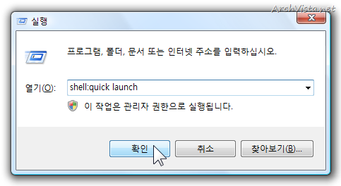 quick_launch_customize_03