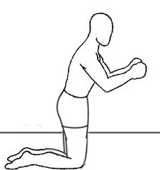 무릎을 꿇고 서있는 자세
