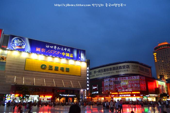27광장의 주변 건물