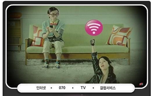 유선 광랜 100메가와 무선 인터넷 100메가 U+ WiFi100