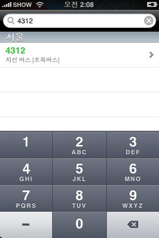 Seoul Bus 무료 어플
