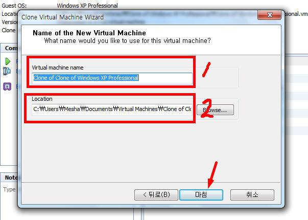 VMWare7 그리고 Windows7 XP모드 7