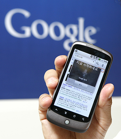 Google Voice Search in Korean on Android App