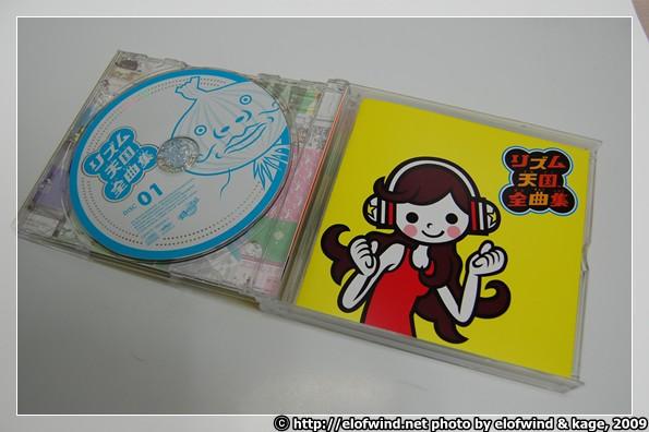 .. DISC01은 GBA용 리듬천국의 곡