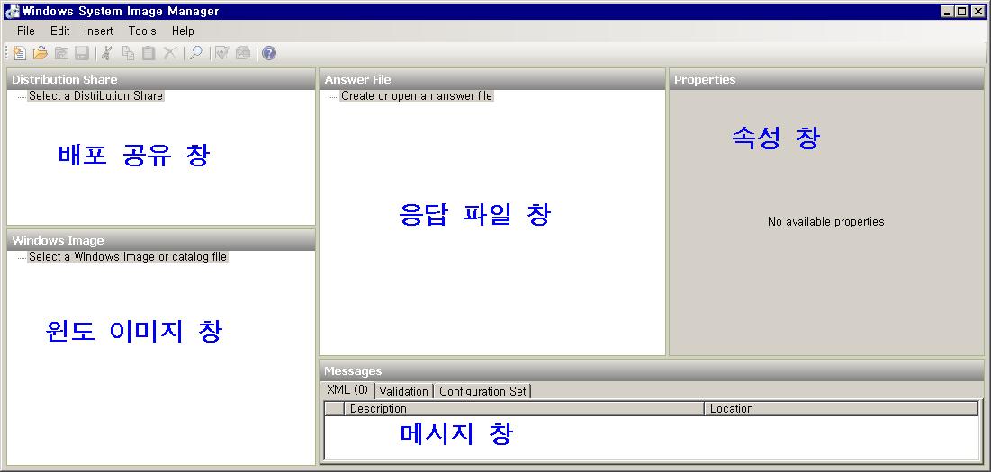 윈도 시스템 이미지 관리자의 내부 창 구분
