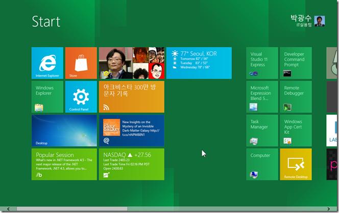 windows8_dev_test26