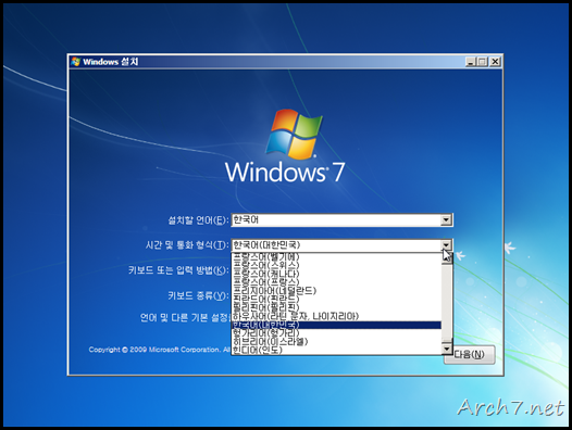 win7_7100_korean_7