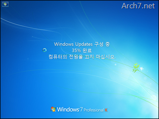 win7_windows_anytime_upgrade_124