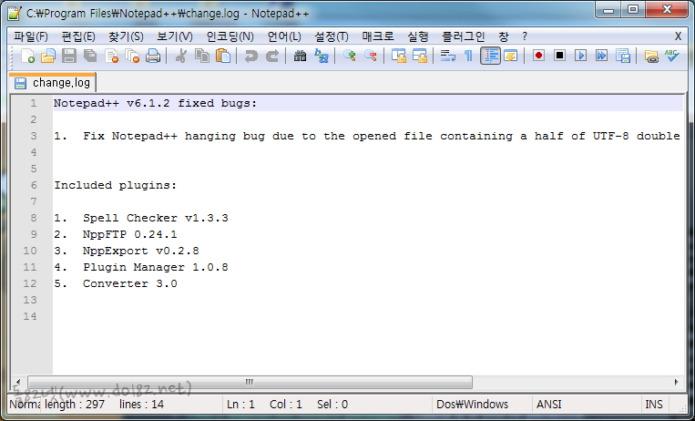 Notepad++(노트패드++) v.6.1.2 메인화면
