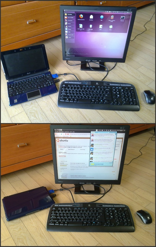 넷북을 데스크탑 PC처럼 사용하기 by Ara