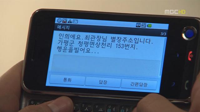 LU2300 드라마 출연 장면