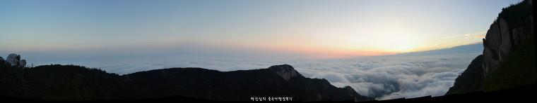 태산 운해 파노라마사진
