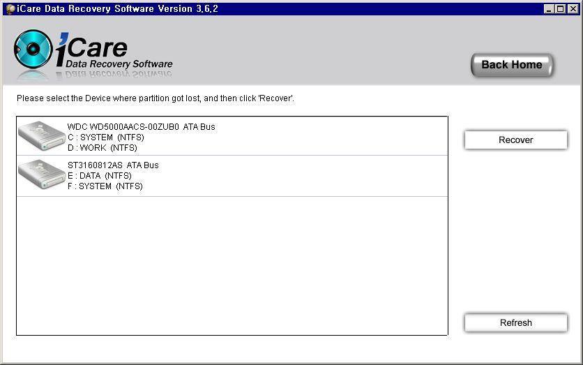 등록한 뒤의 파티션 복원 화면 - Activate ! 단추가 사라져 있습니다.