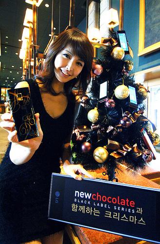 뉴 초콜릿폰 크리스마스 에디션 출시 기념 '메리 크리스마스 이벤트' 열어