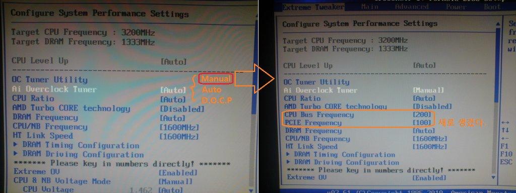 H/W 게시판 - D O C P 메뉴로 메모리 오버클럭하기