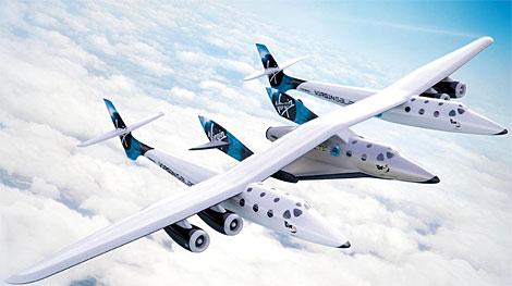 최초가 될 우주여행 항공기 백기사투