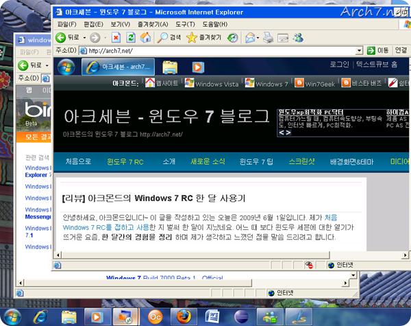 Internet Explorer 6가 실행되었습니다.
