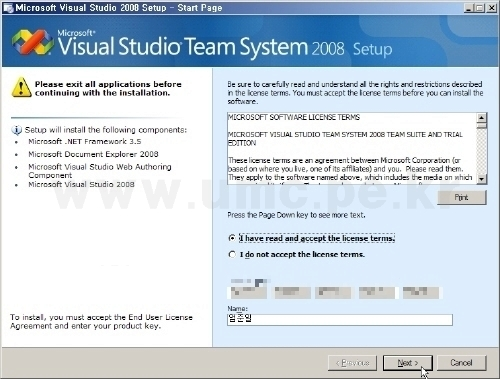 how to run program in visual prolog