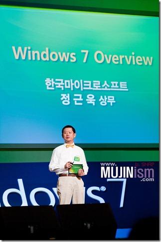 정근욱 상무님의 차분하고 논리적인 윈도우 7 소개. © mujinism