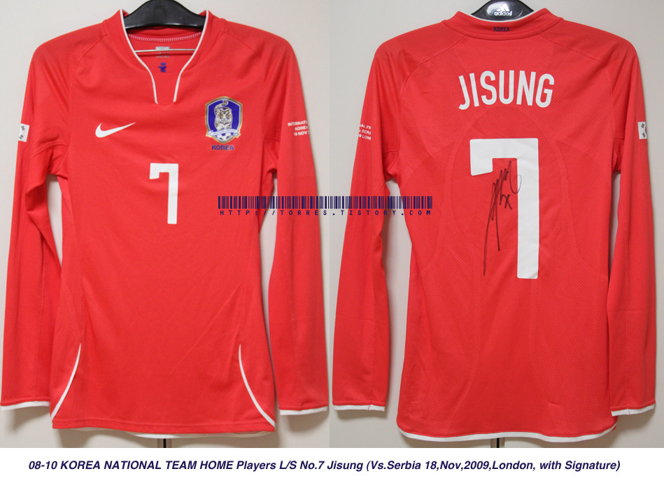 08-10 Korea National Team Home players L/S No.7 Jisung (Vs.Serbia 19th,Nov,2009 , London with Signature)