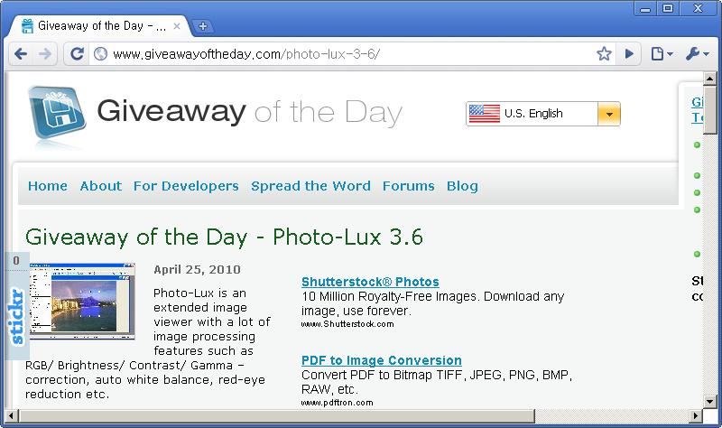 Giveaway of the Day 홈페이지 - 오늘은 Photo-Lux 3.6 프로그램이 공짜!